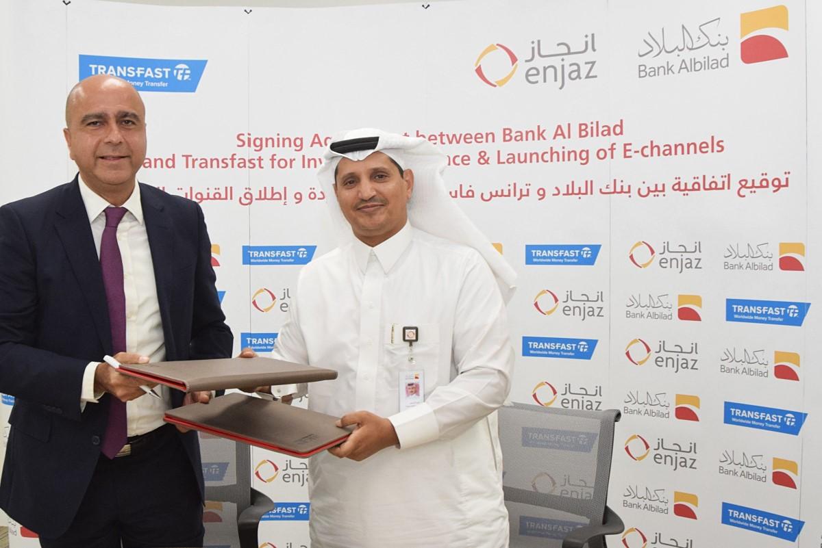 بنك البلاد يوقع اتفاقية شراكة مع ترانس فاست Transfast لتسليم الحوالات الواردة من السعودية