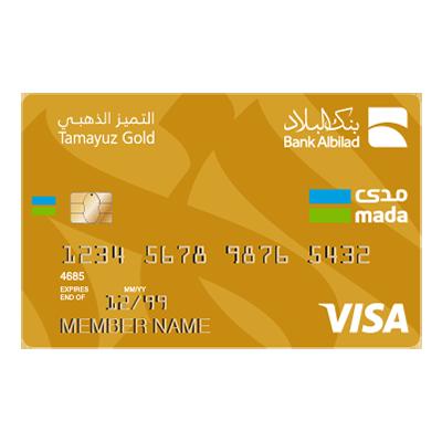 بطاقة البلاد مدى الذهبية
