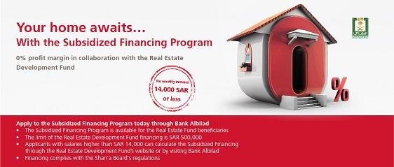 Bank Albilad