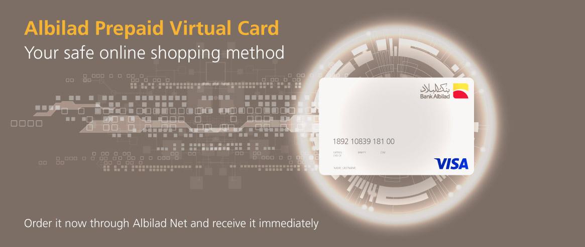 Cards|Bank Albilad - Albilad Virtual Card